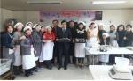 서홍천농협 농가주부모임 제빵 교실