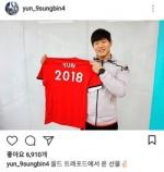 """윤성빈 """"올드 트래퍼드에서 온 선물"""""""
