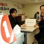 김연식 태백시장, 도지사 예비후보 등록