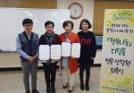 홍천 다문화가족지원센터 맞춤형 복지상담 시동