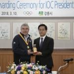 토마스바흐 IOC 위원장 명예 강릉시민증 전달