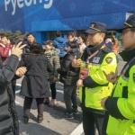 [평창패럴림픽, 우리도 뛴다] ③ 수화경찰관