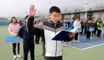 양구군수기 테니스대회