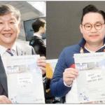 """"""" 아버지 고향 강원도… 평화의 상징으로 자리매김 될 것"""""""