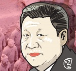 신(新) 황제시대 중국