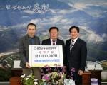 지체장애인협 홍천지회 장학금 전달