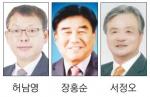 양구 산림조합장 보궐선거 3파전