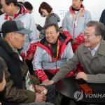 문 대통령, '남북 출전' 평창패럴림픽 크로스컨트리 스키 관람