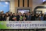 김연식 태백시장 퇴임