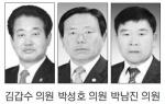 """""""신재생에너지사업 추진시 주민피해 최소화"""""""