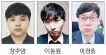 제62회 신문의 날 표어 대상에 장주영씨 우수상 이동원·이경호씨 선정
