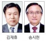 보훈공단, 광주·대전 보훈병원장 임명