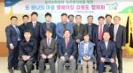 농협 강원본부 명예이장 도협의회 위원 위촉