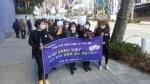 춘천 YWCA 미투운동 지지 캠페인