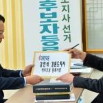 정창수 캠프 '경선 여부 촉각' 김연식 캠프 '평가 시간 확보'
