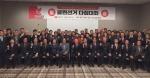 자유한국당 클린선거 다짐대회