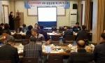 굿리더아카데미 4대 총원우회 제2차 이사회