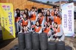 화천 동아리봉사단 연탄 전달