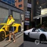 검찰, '청담동 주식부자' 이희진 징역 7년·벌금 264억 구형