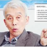 [데스크가 만난 사람] 정성헌 새마을운동 중앙회장