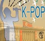 평양의 K-pop