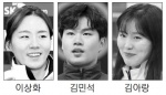 이상화·김민석 시구, 두산에 승리 안길까