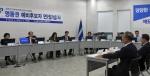민주당, 후보 공천 준비 박차