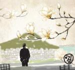 구봉산 꽃구경