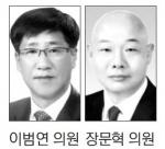 """""""문화관광·체육분야 연계 업무 효율화"""""""