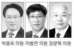 """""""올림픽 시설 사후 활용안 조속 수립"""""""