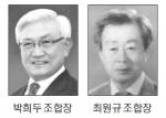 제30회 NH농협생명연도대상 동해농협·속초농협 최우수