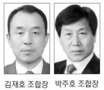 2017 NH농협손보 연도대상 시상식 사무소 부문 신북농협·인제농협 대상