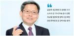 """""""투표는 축제… 소중한 1표 성숙한 도민 의식 보여주세요"""""""