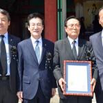 """""""의암 선생 가르침 계승해 올림픽 성공 개최"""""""