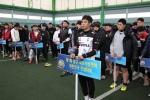 양구 국토정중앙배 풋살대회