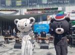 공무원 대상 올림픽 성공 '감사음악회'