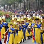 소양강댐 용너미길 ' 봄 따라 걷는 즐거움'