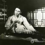'영화같은 삶' 원로배우 최은희 별세, 향년 92세