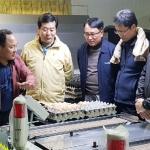 함용문 강원농협본부장 양구 방문
