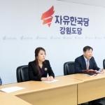 한국당 도당 공천대상자 추가 확정