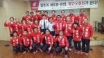 자유한국당 도당 원주 공천자 대회