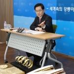 올림픽 유산 전시공간 '강릉 올림픽박물관'으로 명명