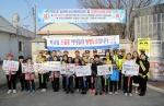 홍천 어린이 교통사고 예방 캠페인