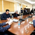KBO, 이르면 20일 LG '사인 훔치기' 징계 논의