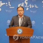 최성재 강원도의원 자유한국당 탈당…무소속 출마 선언
