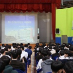 강릉아산병원 생명존중과 자살예방 교육