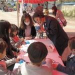 원주 학성유치원 유아 및 초등교육 연계 과학축제