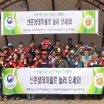 춘천국유림관리소 환경정화 활동
