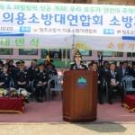 원주시의용소방대연합회 소방기술경영대회