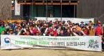 인제국유림관리소 산림정화 캠페인